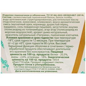 """Веганская колбаса постная """"Био"""" Высший Вкус"""