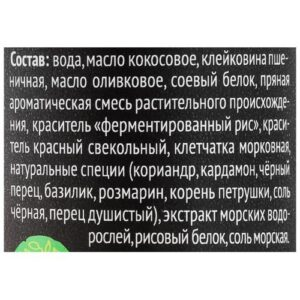 VEGO cервелат фирменный, 400 г