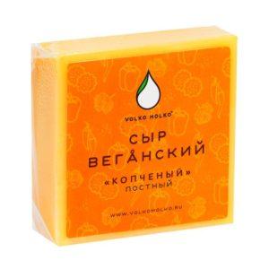 """Веганский сыр """"Копченый"""" Volko Molko 280 гр"""