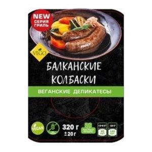 """Веганские колбаски """"Балканские"""" Vego, 320г"""