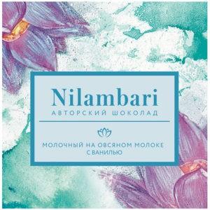 Шоколад на овсяном молоке с ванилью Nilambari