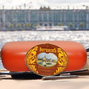 Веганская колбаса «Питерская» ВегановЪ