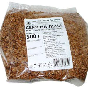 """Семена льна """"Компас здоровья"""", 500 гр"""