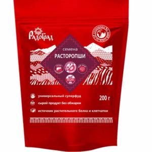 "Семена расторопши ""Радоград"", 200 гр"