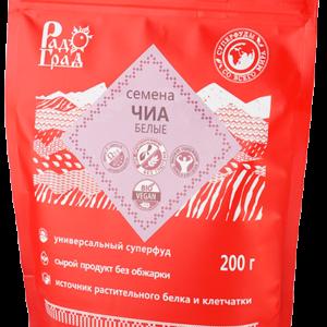 "Семена чиа (белые) ""Радоград"", 200 гр"
