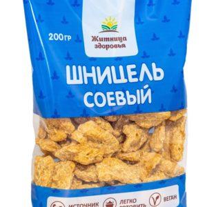 Житница Здоровья Шницель соевый 200 г