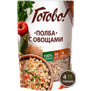 """Полба с овощами """"Готово"""", 250 гр"""
