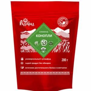 """Семена конопли """"Радоград"""", 200 гр"""