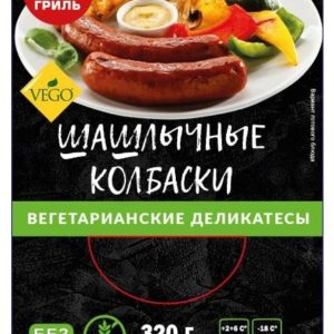 VEGO Шашлычные колбаски, 320 г