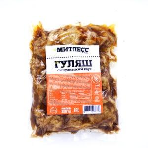 """Сейтан """"Митлесс"""" Гуляш в сычуаньском соусе, 400 гр"""