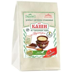 "Каша из зеленой гречки ""Вкусное дело"", 175 гр"