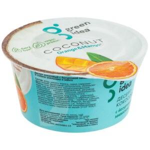 Десерт Green Idea кокосовый с йогуртовой закваской соками апельсина и манго 140 г