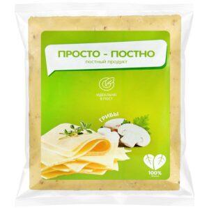 """Веганский сыр """"с грибами"""" Просто-постно, 250 гр"""