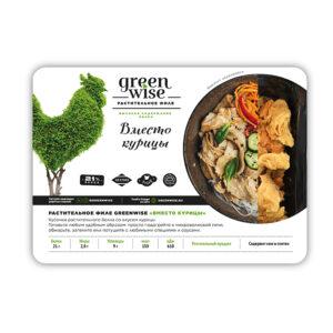 GREENWISE Филе растительное со вкусом курицы 200г