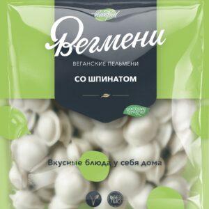"""Пельмени веганские со шпинатом """"Вегмени"""", 450 гр"""