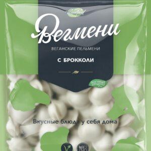 """Пельмени веганские с брокколи """"Вегмени"""", 450 гр"""