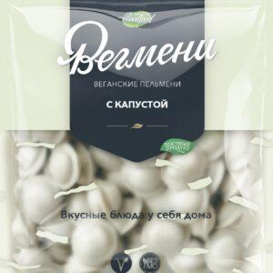 """Пельмени веганские с капустой """"Вегмени"""", 450 гр"""