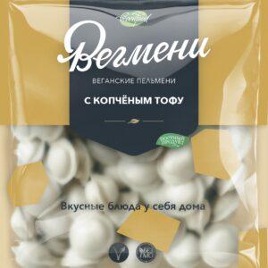 """Пельмени веганские с копченым тофу """"Вегмени"""", 450 гр"""