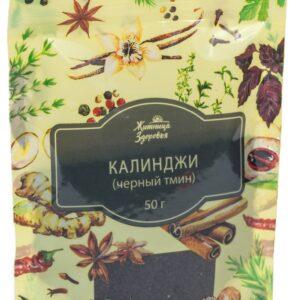 """Калинджи (черный тмин) """"Житница здоровья"""", 50 гр"""
