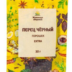 """Чёрный перец горошек EXTRA """"Житница здоровья"""", 30 гр"""