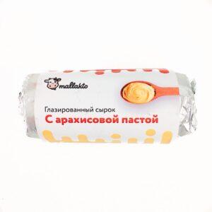 """Глазированный сырок с арахисовой пастой """"Mallakto"""", 90 гр"""