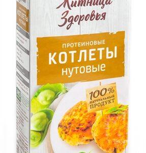"""Котлеты нутовые """"Житница здоровья"""", 200г"""