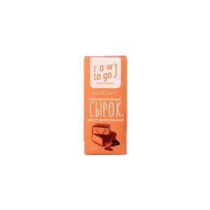 """Глазированный сырок шоколадный """"Raw to go"""", 45 гр"""