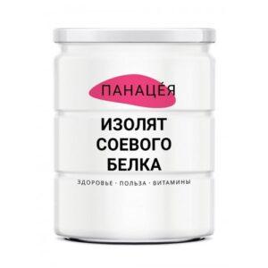 """Протеин """"Panacea"""" изолят соевого белка, 300 гр"""