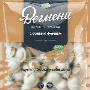 """Пельмени веганские с соевым фаршем """"Вегмени"""", 450 гр"""