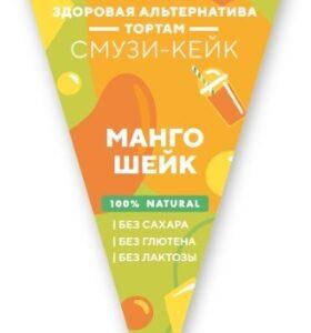 "Смузи-кейк ""Манго Шейк"" замороженный Makosh, 100гр"
