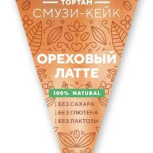 """Смузи-кейк """"Ореховый Латте"""" замороженный Makosh, 100гр"""