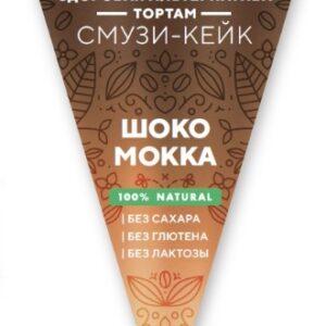 """Смузи-кейк """"Шокка Мокка"""" замороженный Makosh, 100гр"""