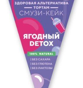 """Смузи-кейк """"Ягодный Detox"""" замороженный Makosh, 100гр"""