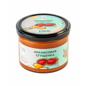 """Арахисовая сгущенка """"Настин Сластин"""", без сахара, 230 гр"""