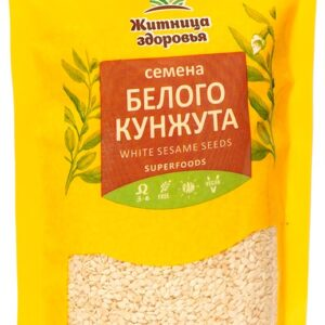 """Семена Кунжута белого """"Житница здоровья"""", 210 гр"""