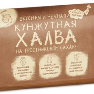 "Халва кунжутная на тростниковом сахаре ""Сокровища Сезама"", 290 гр"