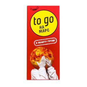 "Батончик шоколадный Карамель ""Raw to go"", 55 гр"