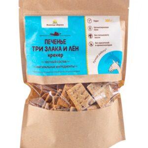 """Печенье Три злака и лён (крекер) """"Житница здоровья"""", 300 гр"""