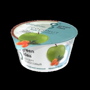 """Десерт Green Idea кокосовый с йогуртовой закваской """"Облепиха-яблоко"""" 140 г"""