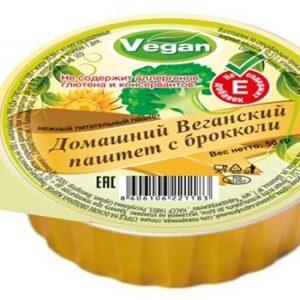 """Веганский паштет с брокколи""""Оливкус"""", 50 гр"""