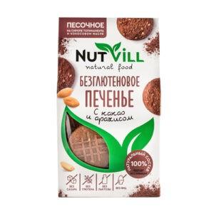 """Печенье песочное """"С какао и арахисом"""", безглютеновое """"NutVill"""""""