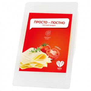 """Веганский сыр """"С томатом"""" Просто-Постно"""" 150г (нарезка)"""