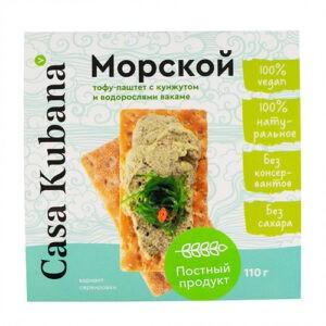 """Тофу-паштет """"Casa Kubana"""" Морской, с кунжутом и водорослями вакамэ, 110 гр"""
