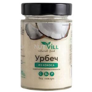 """Урбеч из кокоса """"Nutvill"""", 180 г"""