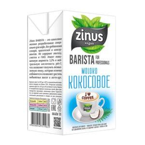 """Молоко кокосовое """"Zinus"""" BARISTA, 1л"""