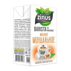 """Молоко миндальное """"Zinus"""" BARISTA, 1л"""