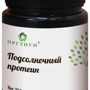 """Протеин подсолнечный """"Оргтиум"""", 250 гр"""