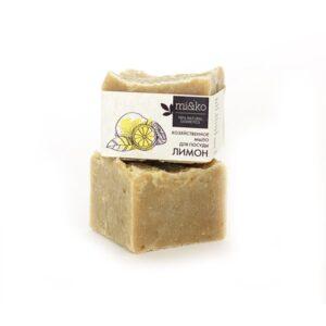 """Хозяйственное мыло Лимон """"Mi&Ko"""", 175 г"""