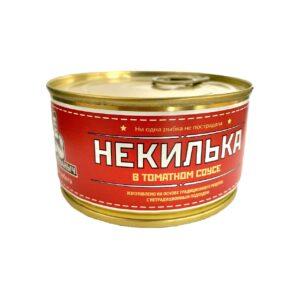 """Некилька в томате """"Веган Иваныч"""" ж/б, 200 гр"""