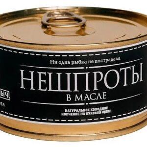 "Нешпроты ""Веган Иваныч"" ж/б, 200 гр"